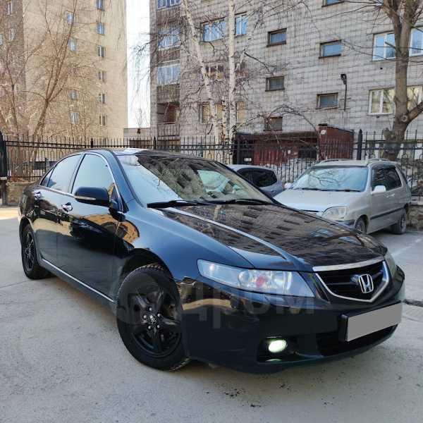 Honda Accord, 2005 год, 499 000 руб.