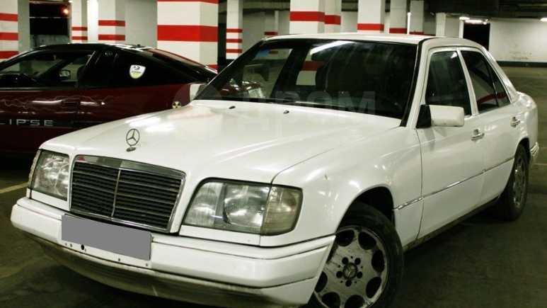 Mercedes-Benz E-Class, 1993 год, 280 000 руб.