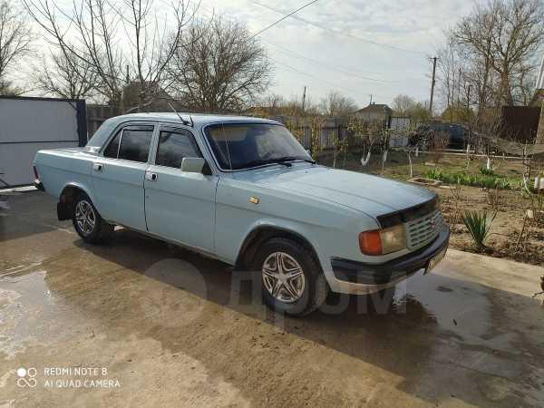 ГАЗ 31029 Волга, 1995 год, 46 000 руб.