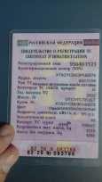 Лада 2112, 2003 год, 130 000 руб.