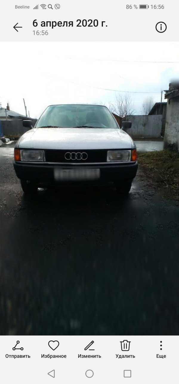 Audi 80, 1987 год, 125 000 руб.