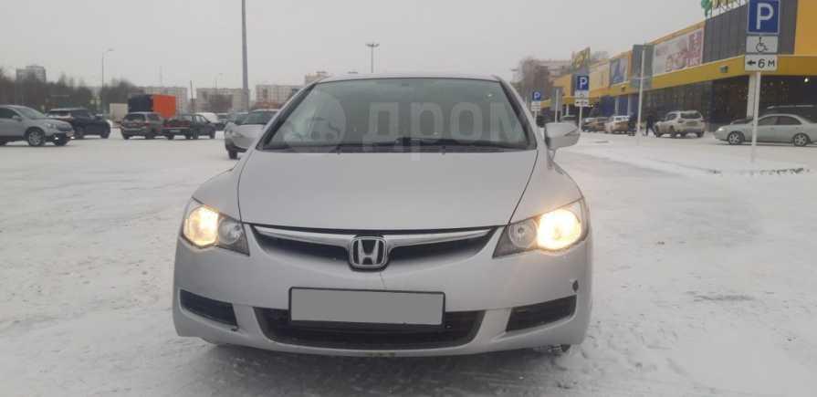 Honda Civic, 2007 год, 410 000 руб.