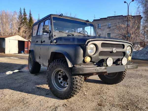 УАЗ 469, 1974 год, 139 000 руб.