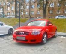 Москва TT 2004