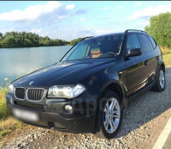 BMW X3, 2005 год, 599 999 руб.