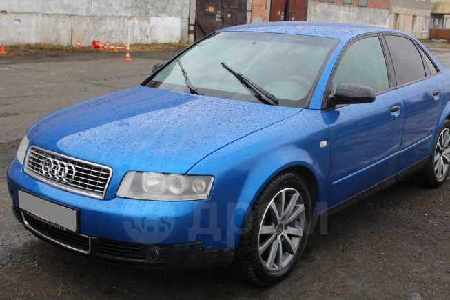 Audi A4, 2004 год, 290 000 руб.