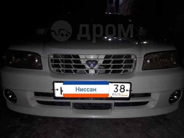 Nissan Avenir, 1999 год, 260 000 руб.
