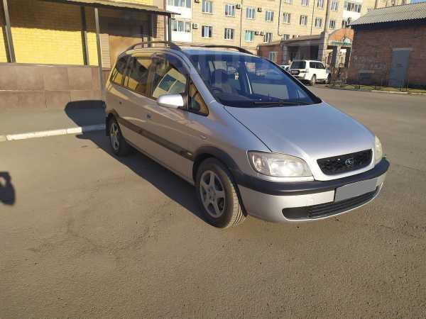 Subaru Traviq, 2002 год, 260 000 руб.