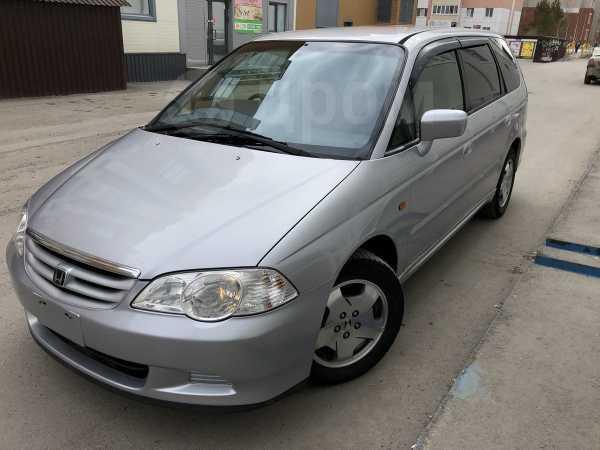 Honda Odyssey, 2001 год, 419 000 руб.