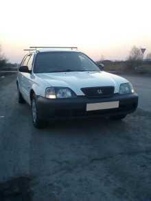 Омск Partner 1999