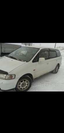 Новосибирск Odyssey 1995
