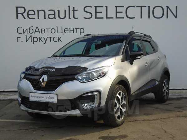 Renault Kaptur, 2018 год, 899 000 руб.