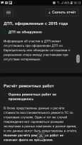 Infiniti QX56, 2004 год, 660 000 руб.