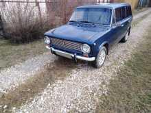Одинцово 2102 1974