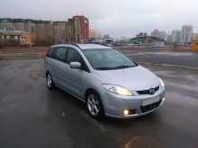 Екатеринбург Mazda5 2007