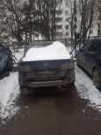 Mazda Mazda6 MPS, 2006 год, 200 000 руб.