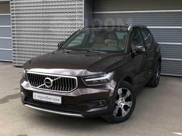 Volvo XC40, 2018 год, 2 396 103 руб.