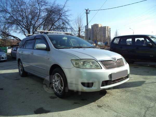 Toyota Corolla Fielder, 2006 год, 555 000 руб.