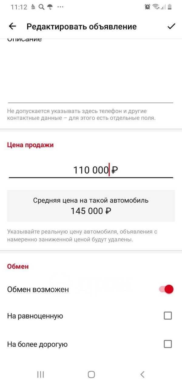 Chery Fora A21, 2007 год, 110 000 руб.