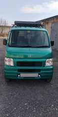 Honda Vamos, 2001 год, 290 000 руб.
