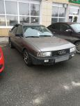 Audi 80, 1988 год, 99 000 руб.