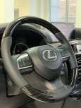Lexus LX570, 2020 год, 8 396 000 руб.