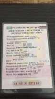 Лада 2104, 1999 год, 55 000 руб.