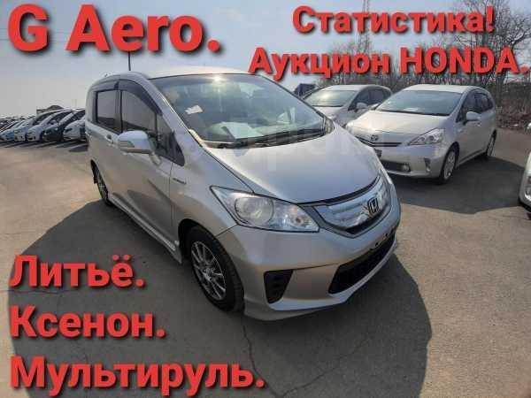 Honda Freed, 2012 год, 645 000 руб.