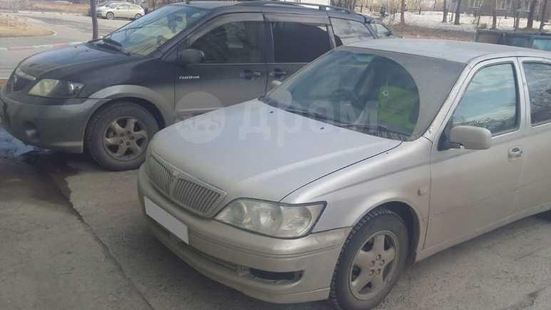 Toyota Vista Ardeo, 2002 год, 320 000 руб.