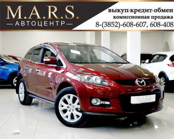 Mazda CX-7, 2008 год, 597 000 руб.