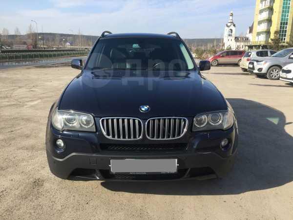 BMW X3, 2008 год, 655 555 руб.