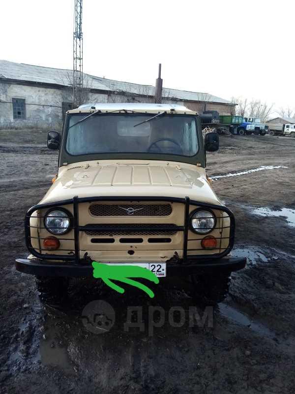 УАЗ 469, 1985 год, 99 000 руб.