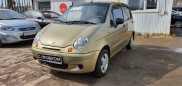 Daewoo Matiz, 2011 год, 149 000 руб.