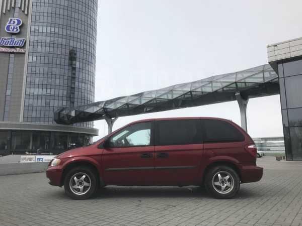 Dodge Caravan, 2002 год, 399 000 руб.