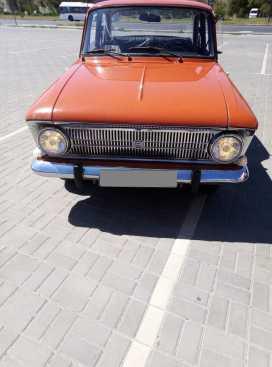 Волгоград 412 1981