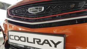 Красноярск Coolray SX11 2020
