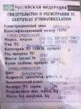 Vortex Tingo, 2013 год, 349 999 руб.