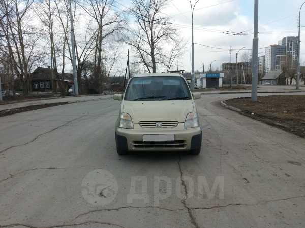Honda Capa, 1999 год, 115 000 руб.