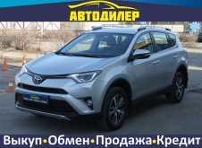 Новокузнецк RAV4 2017