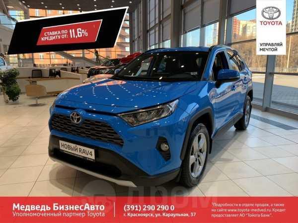 Toyota RAV4, 2019 год, 1 972 000 руб.