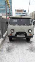 УАЗ Буханка, 1995 год, 130 000 руб.