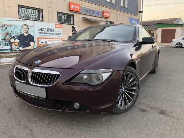 BMW 6-Series, 2006 год, 800 000 руб.