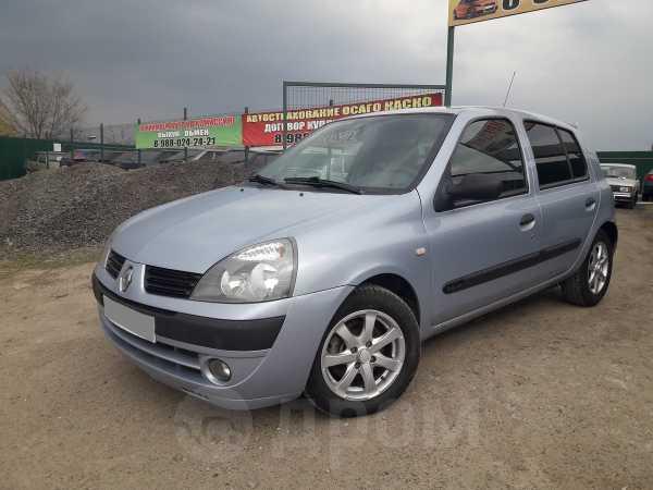 Renault Clio, 2004 год, 179 000 руб.