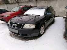 Рязань A6 2003