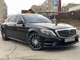 Уфа S-Class 2014