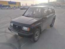 Новосибирск Escudo 1993