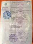 УАЗ 3151, 1998 год, 95 000 руб.