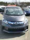Honda Freed, 2015 год, 749 000 руб.