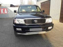 Нальчик Land Cruiser Prado