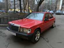 Москва 190 1988